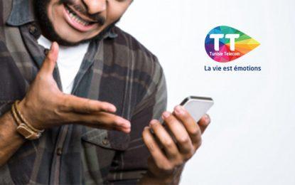 Perturbations sur le réseau téléphonique mobile de Tunisie Telecom