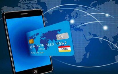 Les impacts de la technologie sur le secteur bancaire
