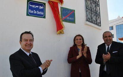 La maire islamiste de Tunis Souad Abderrahim n'aime pas Ibn Arabi