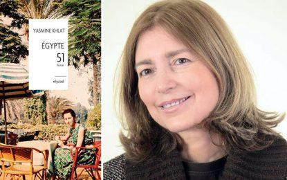 ''Egypte 51'' de Yasmine Khlat : Sauver la mémoire par les lettres