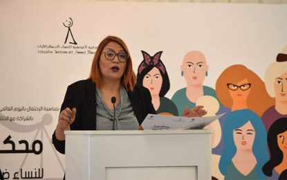 ATFD-Journée de la femme : L'égalité dans l'héritage est un droit légitime