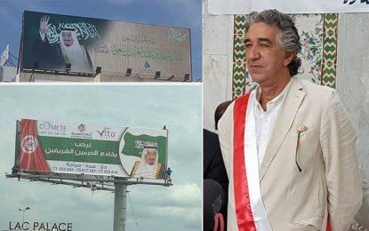 La Marsa : Slim Meherzi irrité par les affiches géantes du roi Salmane
