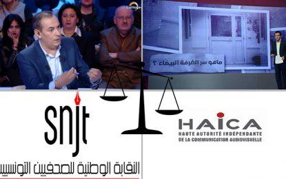 Affaire de la Rabta : La justice porte atteinte à la liberté de la presse