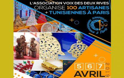 Voix des deux rives : 100 artisanes tunisiennes à Paris du 5 au 7 avril 2019