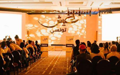 3ich Tounsi se prévaut de 100.000 signatures pour son «Manifeste des Tunisiens»