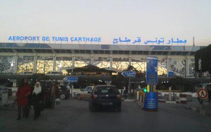 Aéroport Tunis : Il avale 83 capsules de drogue… pour une femme