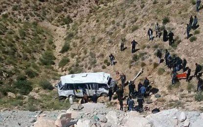 Matmata : Cinq morts dans un accident d'un bus touristique