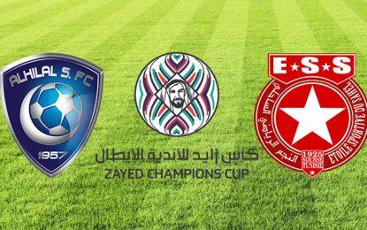 Coupe arabe des clubs champions : La finale Etoile-Al-Hilal le 18 avril
