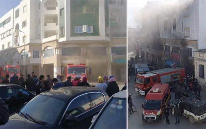 Incendie au MG de l'Ariana et évacuation des habitants (vidéo)