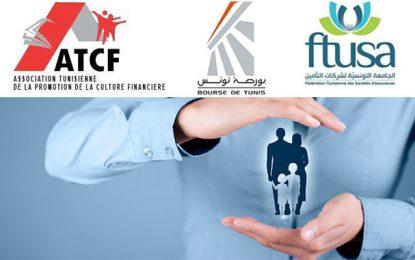 Débat à la Bourse de Tunis sur les perspectives de l'assurance-vie