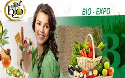 Tunisie : L'agriculture biologique en point de mire à BioExpo 2019