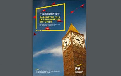 Baromètre 2019 de EY Tunisie : Les entreprises tunisiennes broient du noir
