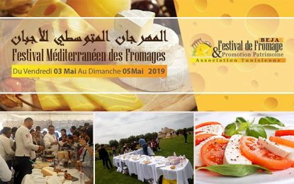 Tunisie : Festival des fromages de Béja du 3 à 5 mai 2019