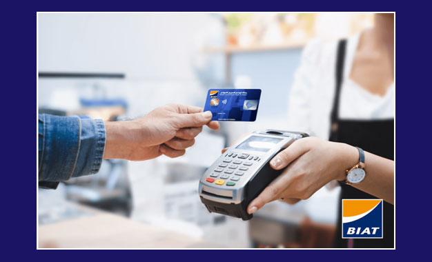 Carte Bancaire La Biat Lance L Offre Du Paiement Sans Contact