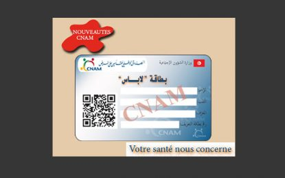 Tunisie: La distribution de la carte «Labes» de la Cnam a commencé