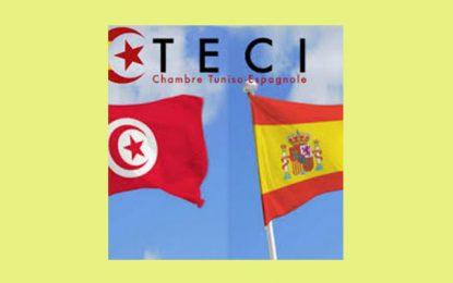 Tunisie : La Chambre tuniso-espagnole prend son vol en 2019
