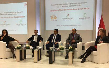 Cepex-GIZ : Lancement de 3 consortiums d'export sur les marchés subsahariens