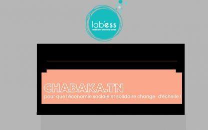 Le 2 mai à Manouba : Lancement de Chabaka, plateforme tunisienne pour l'économie sociale et solidaire