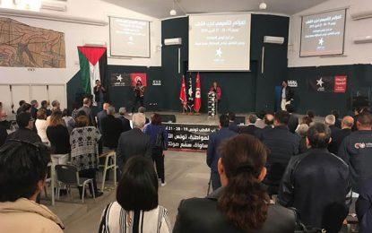 Congrès constitutif d'Al Qotb : Quel avenir  pour la gauche tunisienne ?