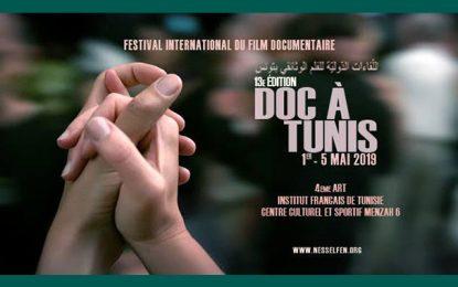 La 13e édition du festival Doc à Tunis du 1er au 5 mai 2019