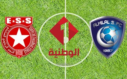 Coupe arabe des clubs : La finale en direct sur Al Watania 1