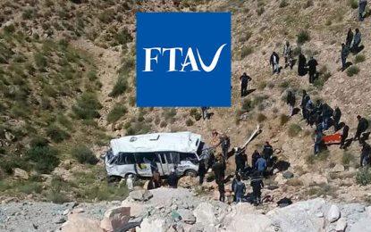 Précisions de la FTAV à propos de l'accident de bus de Matmata