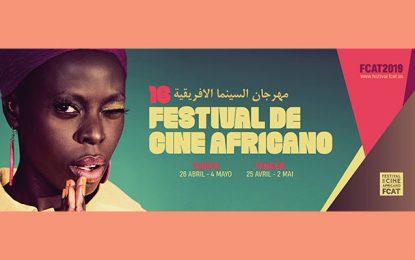 Quatre films tunisiens au Festival de cinéma africain de Tarifa-Tanger 2019