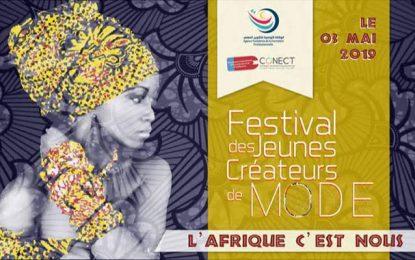 Tunis abrite la 4e édition du Festival des jeunes créateurs de mode