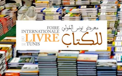 Foire du livre de Tunis : Révolution tunisienne et production éditoriale