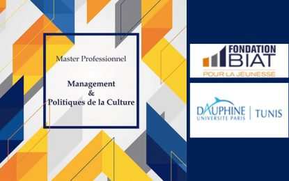 Fondation Biat-Dauphine Tunis: Executive master en management de la culture