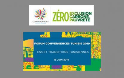 Forum Convergences Tunisie le 13 juin à Carthage