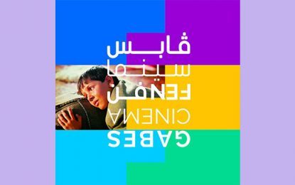 Gabès Cinéma Fen : Du grand cinéma au cœur du sud tunisien