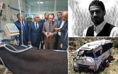 Gabès : Bilan officiel final de l'accident mortel à Matmata
