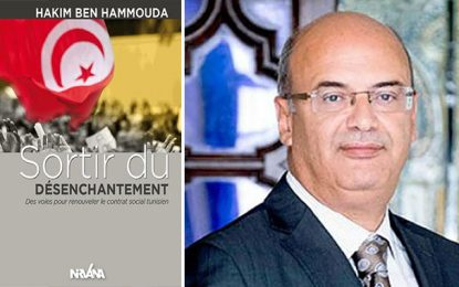 Bibliothèque nationale : Hakim Ben Hammouda présente son essai ''Sortir du désenchantement''