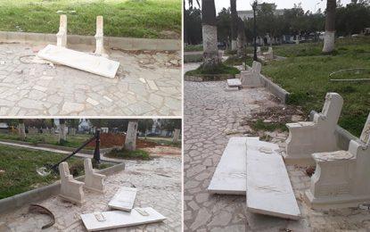 A peine rénové, le jardin de la mairie de Hammam-Lif vandalisé