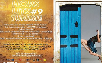 Le spectacle «Hors Lits Tunisie» dans 5 gouvernorats (19-28 avril 2019)