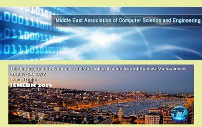 Conférence à Tunis :  Marketing, économie et gestion d'entreprise