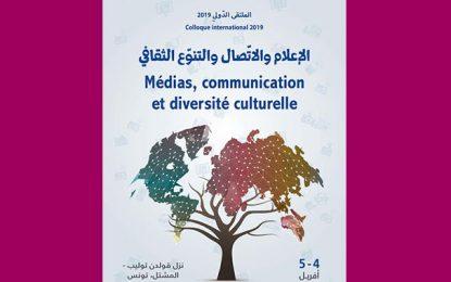 Colloque de l'Ipsi : «Médias, communication et diversité culturelle»