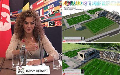 La championne du monde Ikram Kerwat parraine un complexe sportif à Béja