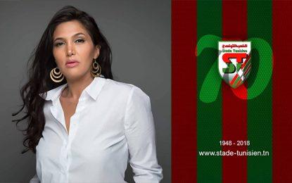 Eshraf Kanfoud, coach mentale des footballeurs du Stade Tunisien