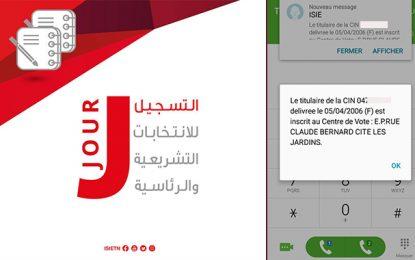 Elections Tunisie : Tout savoir sur l'inscription des électeurs (Isie)