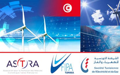 Les énergies renouvelables, une priorité absolue en Tunisie