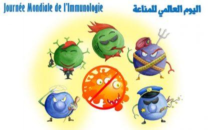 La Journée mondiale de l'immunologie célébrée à Sidi Thabet