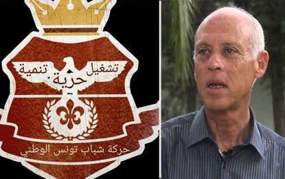 Le Mouvement des jeunes de Tunisie soutient la candidature de Kaïs Saïed pour la présidentielle