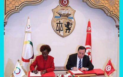 Tunisie: L'OIF installe son bureau pour l'Afrique du Nord à Tunis