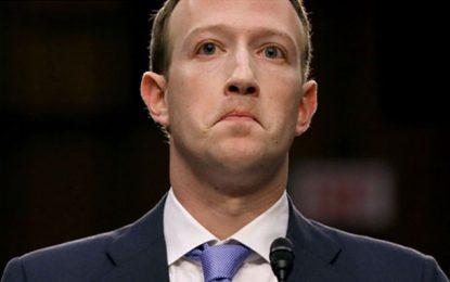Facebook utiliserait les données des utilisateurs pour neutraliser ses concurrents