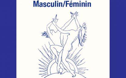 Université de la Manouba : Symposium sur le masculin et le féminin