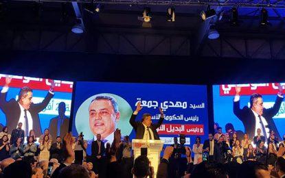 Jomaa à Sousse : Al Badil Ettounsi participera en force aux législatives 2019