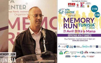 Memory Run à la Marsa : Courir contre l'Alzheimer