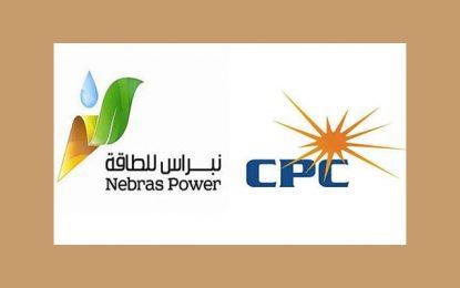 Carthage Power Company cède 60% de ses parts à la Qatarie Nebras Power